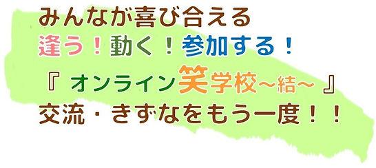 スライド6.1.jpg