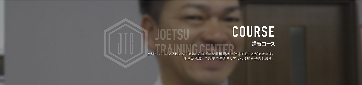 ao jtc_kasou_アートボード 1.png
