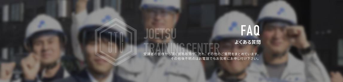 ao jtc_kasou-08.png