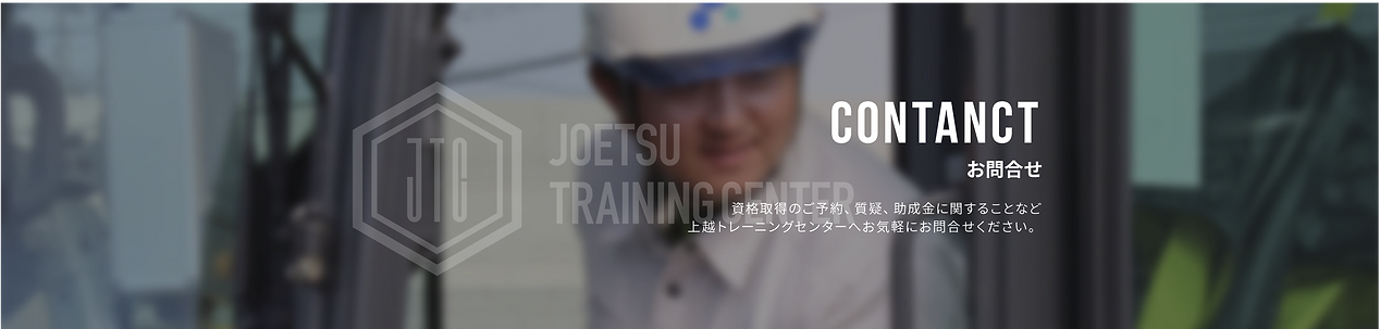 ao jtc_kasou-06.png