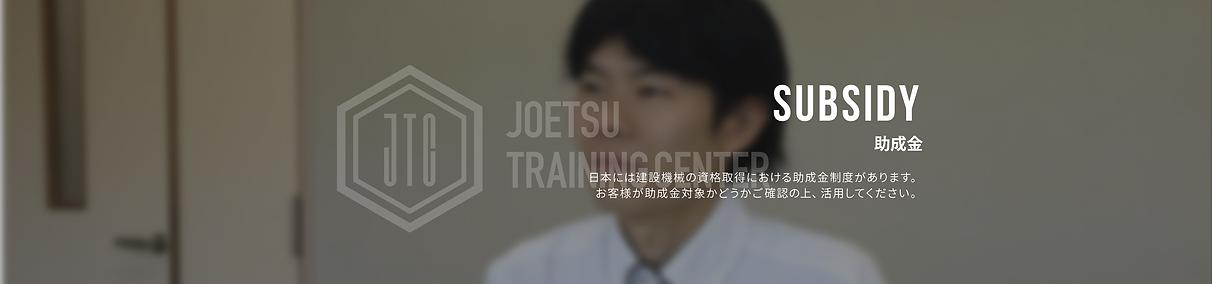 ao jtc_kasou-04.png