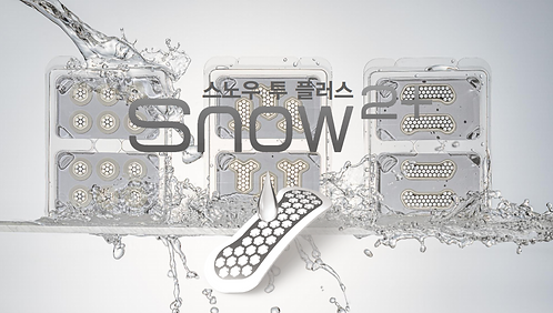 [SNOW2+] Facial Multi Care For Skin Whitening & Wrinkle Care