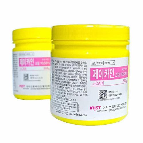 J-Cain : Pain Relief Cream