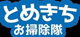 logo_blue_frame.png