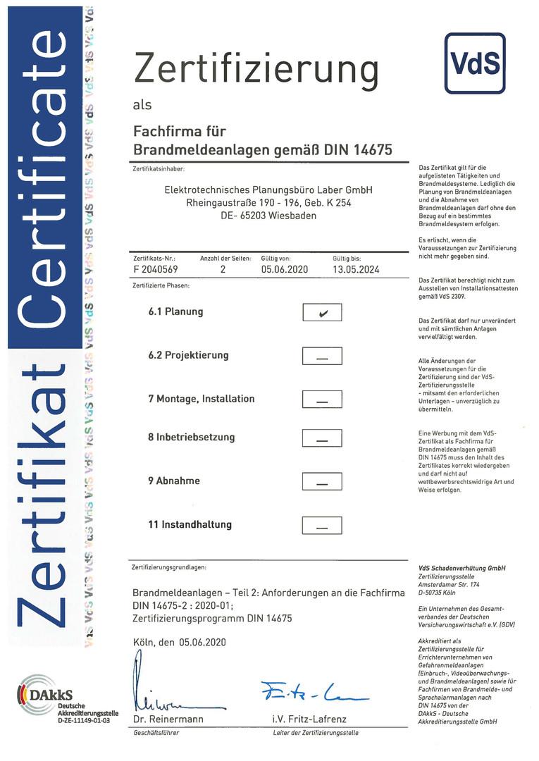 VdS Zertifikat BMA.jpg