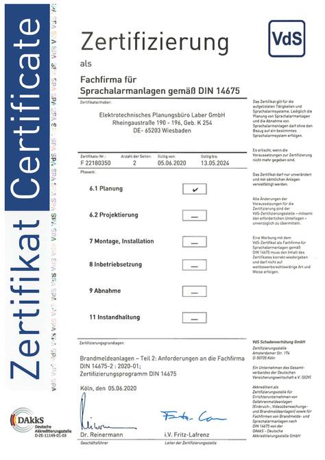VdS Zertifikat Sprachalarmanlagen.jpg