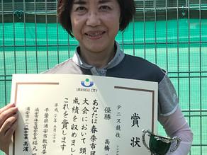 2018年浦安市民大会シングルス
