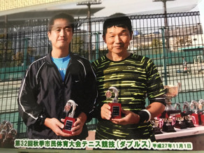 2015年浦安市民大会ダブルス