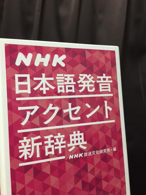 NHKさんのです