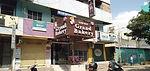 grand-bakery-pondicherry-0kfdsx9jgo.jpg