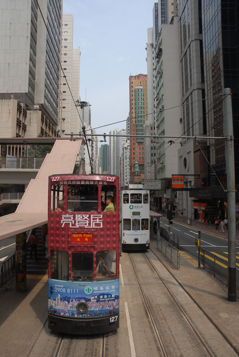 Hyvert Patrick - Tram Hong Kong