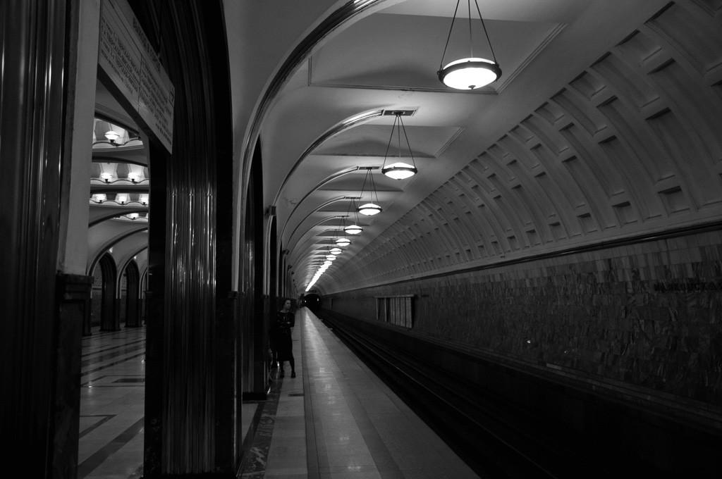 Anni-Noel Pinson - Moscou Metro