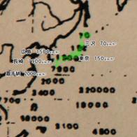 日本列島が放射能汚染