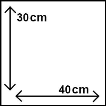 30cm x 40cm