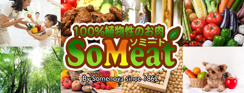 WEBTOPsomeat201229-00.png