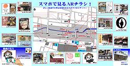 マップ内面.png