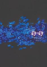 ab9ce75d-88ec-4e8d-a16a-ccd3c5d5998a.JPG