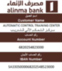 INMA BANK DETAILS.PNG