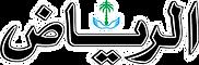 Alriyadh logo.png