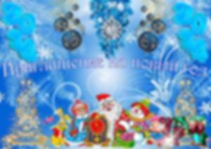 p17_1386305169_rsryorirrsrrryor-3-1.jpg