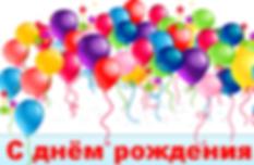 detsad-malish.okis.ru.png