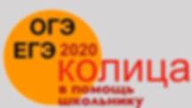 СЮЖЕТЫ-ОКОЛИЦЫ.001-3-360x203.jpeg