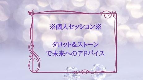 ブレスレット製作体験会.jpg