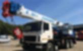 Кран 32 тонны Служба эвакуации Вышний Волочек