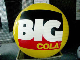 Inflable Big Cola.jpg