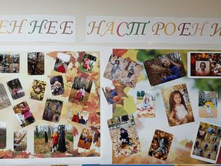 Выставка поделок детей, родителей и педагогов