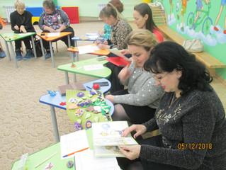 """Семинар - практикум: """" Применение здоровьесберегающих технологий в работе с детьми"""""""
