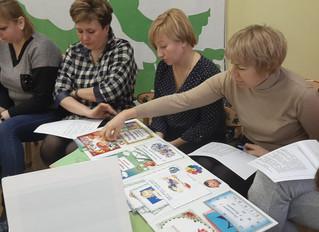Педагогический совет: «Совершенствование взаимодействия коллектива ДОУ и семьи с целью эффективного