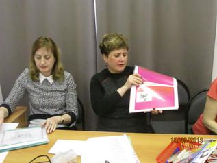 «Метод проектов в ДОУ, квест как инновационные педагогические технологии»