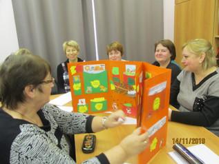Педагогический совет: «Система работы с детьми по экологическому воспитанию на основе метода проекта