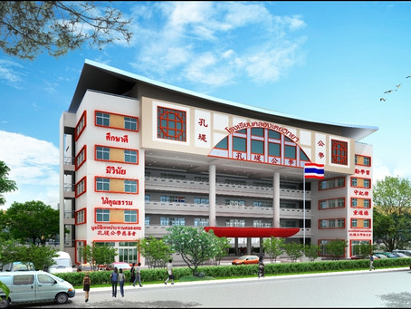 Klong Toey Wittaya School