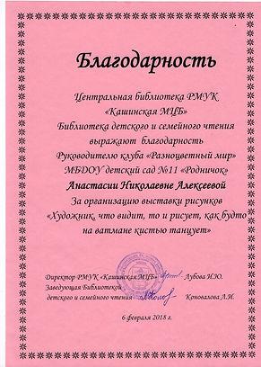 img20210207_19470341.jpg
