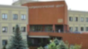 кардиоцентр