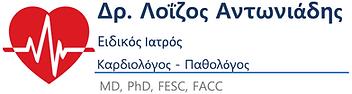 Loizos Antoniades Logo