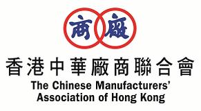 中華廠商會.png