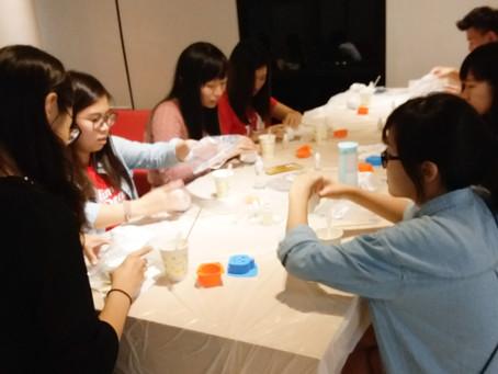 香港科技大學 Team Building Activity