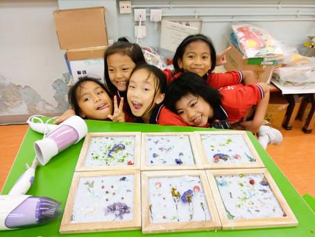 香島道官立小學 課餘興趣班