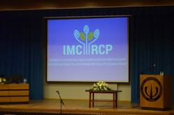 Московская Международная Конференция _Религиозность и клиническая психиатрия_, Москва, 20-21 апреля,