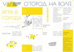 ОВ_28 - Конкурсный проект
