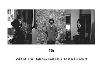 西村周平 SHUHEI NISHIMURA