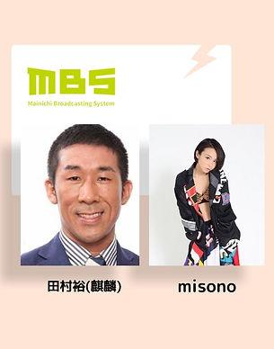 池内ヨシカツ news