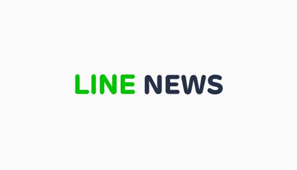 LINE_NEWS_0605.png