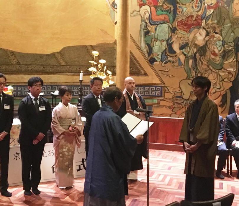 京都観光大使としても活動している池内ヨシカツが手掛けるイベントや式典にご招待。音楽を通じて京都の新しい魅力を発信していきます。