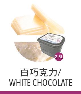 梅諾卡 - 2.5公升冰淇淋 - 白巧克力
