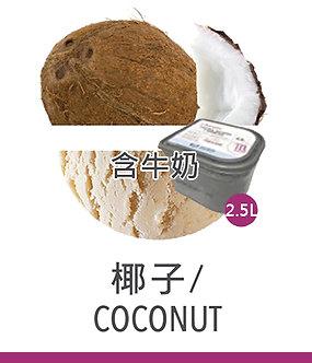 梅諾卡 - 2.5公升雪酪 - 椰子