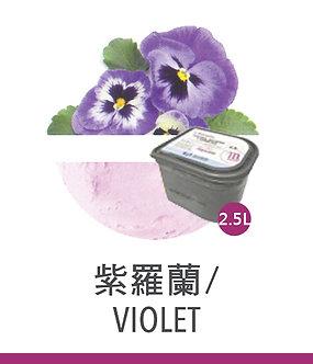 梅諾卡 - 2.5公升冰淇淋 - 紫羅蘭